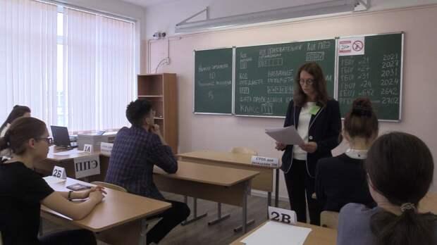 Российские выпускники 11 июня сдадут ЕГЭ по истории и физике