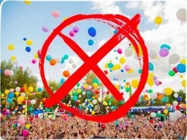 Выпускникам посоветовали отказаться от запуска воздушных шаров