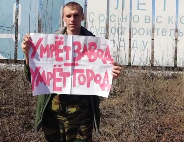 «Мародеры!»: награжденный орденом ВОВ завод разбирают на металлолом