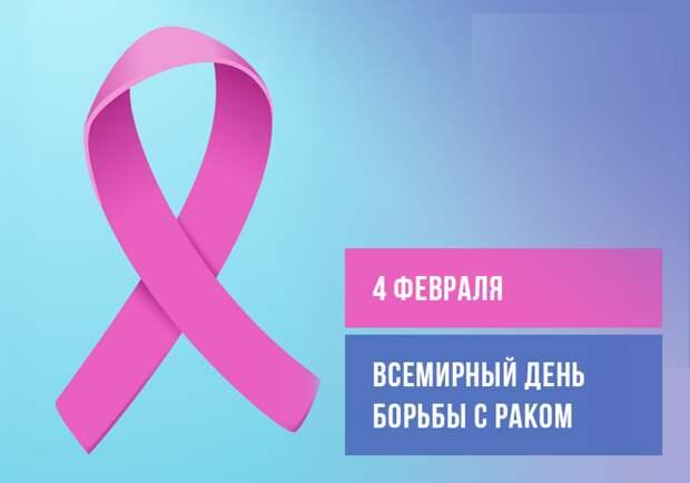 В Митине пройдут бесплатные консультации по профилактике рака