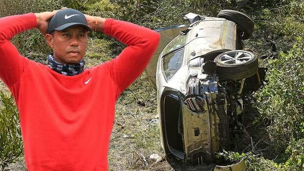 «Вудс получил серьезные травмы». Что мы знаем о ДТП с Тайгером Вудсом
