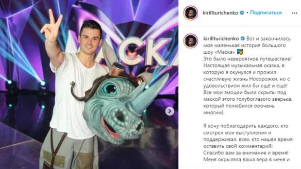 """Носорог из шоу """"Маска"""" поделился впечатлениями от участия в телепроекте"""