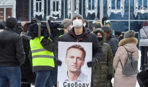 Митинги вподдержку Навального объявлены в России