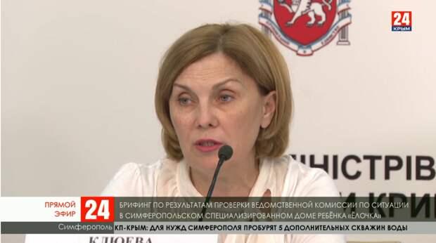 В Крыму предложили учить будущих опекунов уходу за детьми с особенностями здоровья