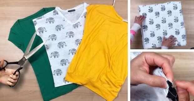 Не выбрасывайте ненужные футболки — 3 практичные идеи