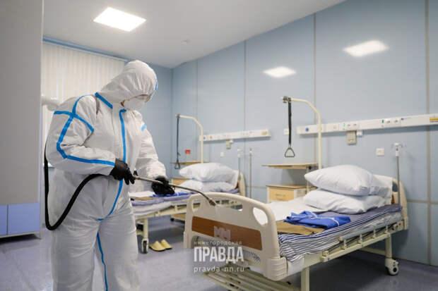 Еще 20 человек скончались от коронавируса в Нижегородской области