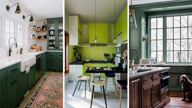 Современный дизайн кухни в зеленых тонах: 25 фото идей