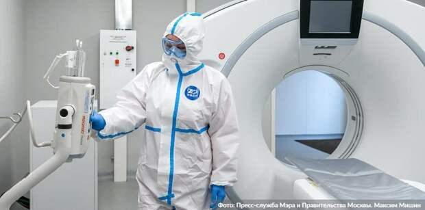 КТ-центры в Москве помогают в ранней диагностике коронавируса