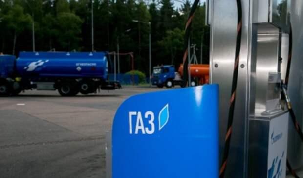 Льготный перевод транспорта нагаз заработает повсей России