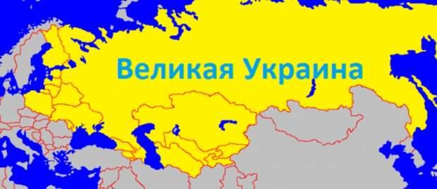 Киевские политики заявили о существовании в XVII веке «украинской империи»