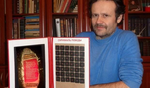 Омский Левша создал к9Мая новые микрошедевры