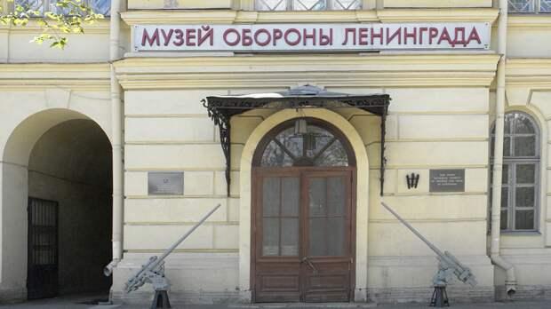 Проект поиска пропавших без вести солдат представили в Музее обороны и блокады Ленинграда