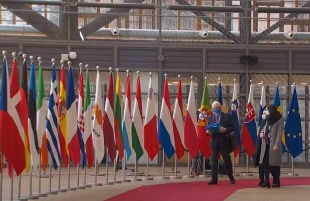 «Для финансирования военных операций за рубежом»: Евросоюз создал «Европейский фонд мира»