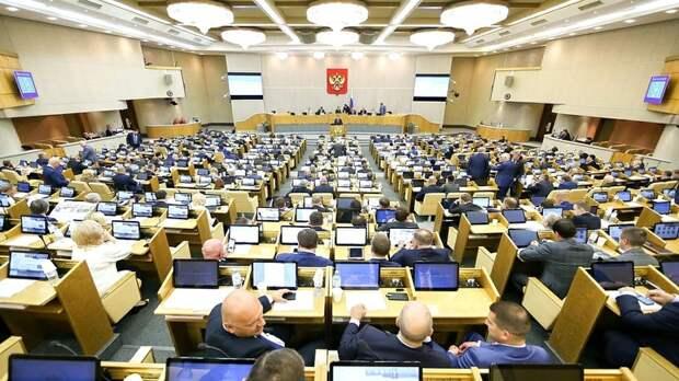Скандал в Госдуме: Чиновники выделили себе 201 млрд на премии, а старики остались без индексации