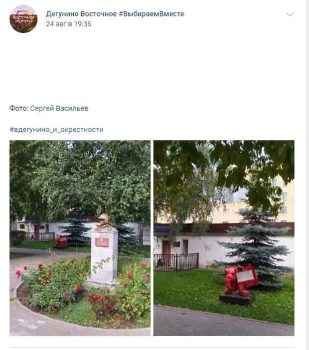 Фото дня: аллея героя на Дмитровском шоссе