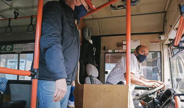 В Омске частично изменят два автобусных маршрута