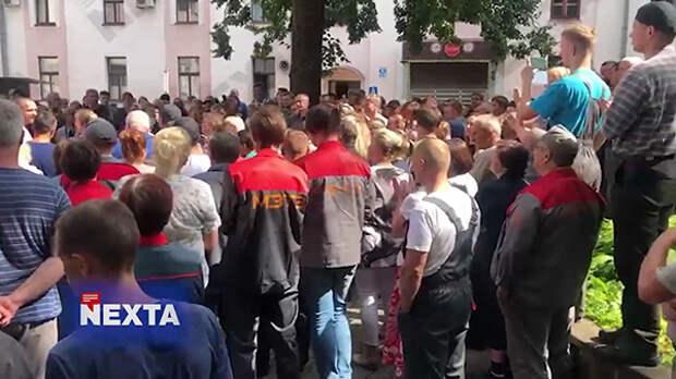 Забастовка на электротехническом заводе им. В. И. Козлова в Минске(2020)|Фото: Telegram / NEXTA Live