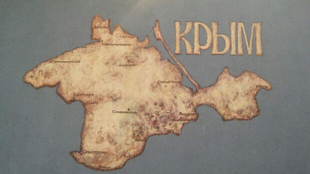 В Крыму сочли оскорблением предложение США «вернуть» полуостров Украине