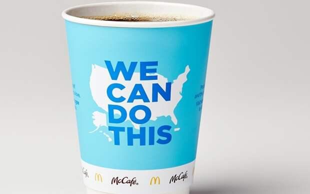«Мы можем это сделать»: McDonald's разместит слоган вакцинации от коронавируса на стаканах для кофе