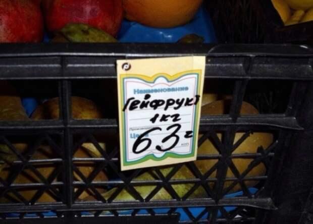 ох уж эти нетрадиционные фрукты