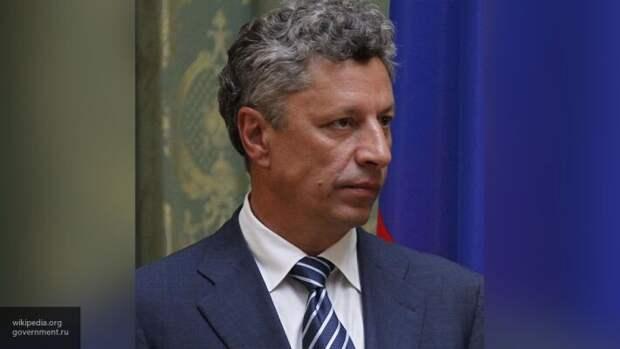 Бойко рассказал, как политики стали главной опасностью для Украины