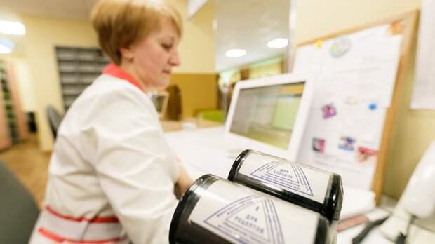 Пациентам напомнили о малоизвестных бесплатных медицинских услугах