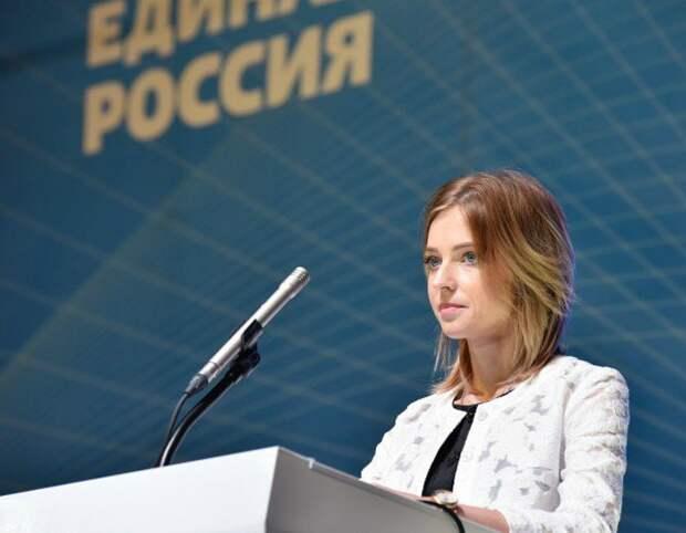 В ООН отреагировали на обращение Поклонской по водной блокаде Крыма
