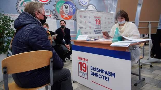 МИД: проживающие за рубежом россияне голосовали на выборах в Госдуму целыми семьями