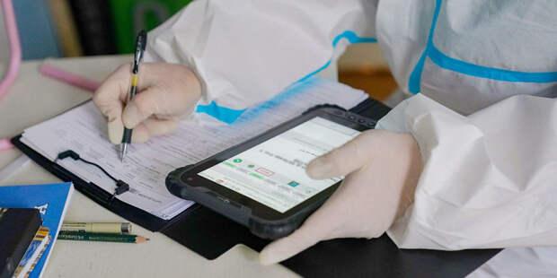 На Кубани инфицированные коронавирусом люди получат смс о подтверждении диагноза