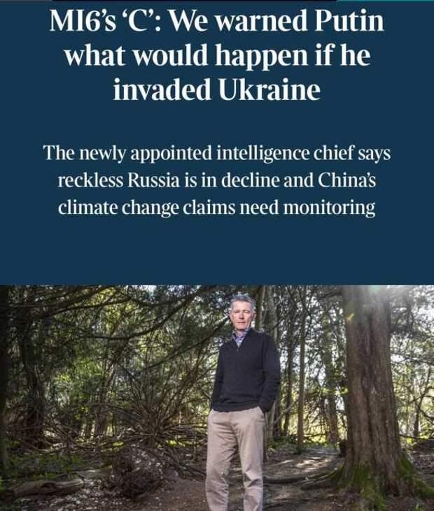 Глава MI-6 назвал Россию «ослабевающей державой» | Русская весна