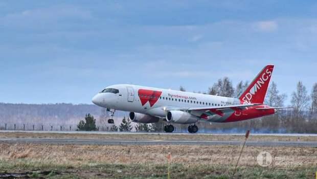Red Wings будет летать из Магнитогорска в Екатеринбург ...
