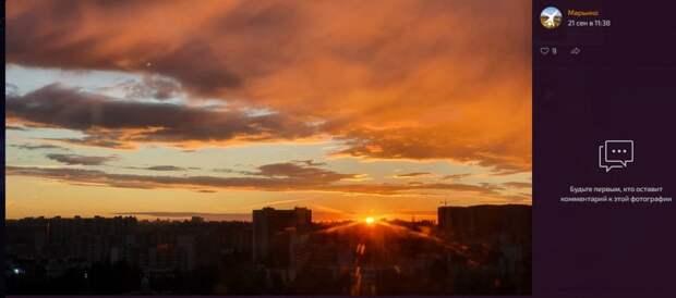 Потрясающий закат над Марьино