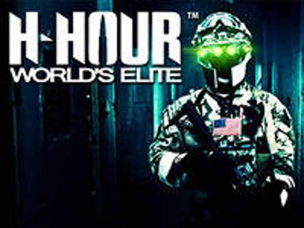 Над созданием Hour: World's Elite трудятся много бывших спецназовцев