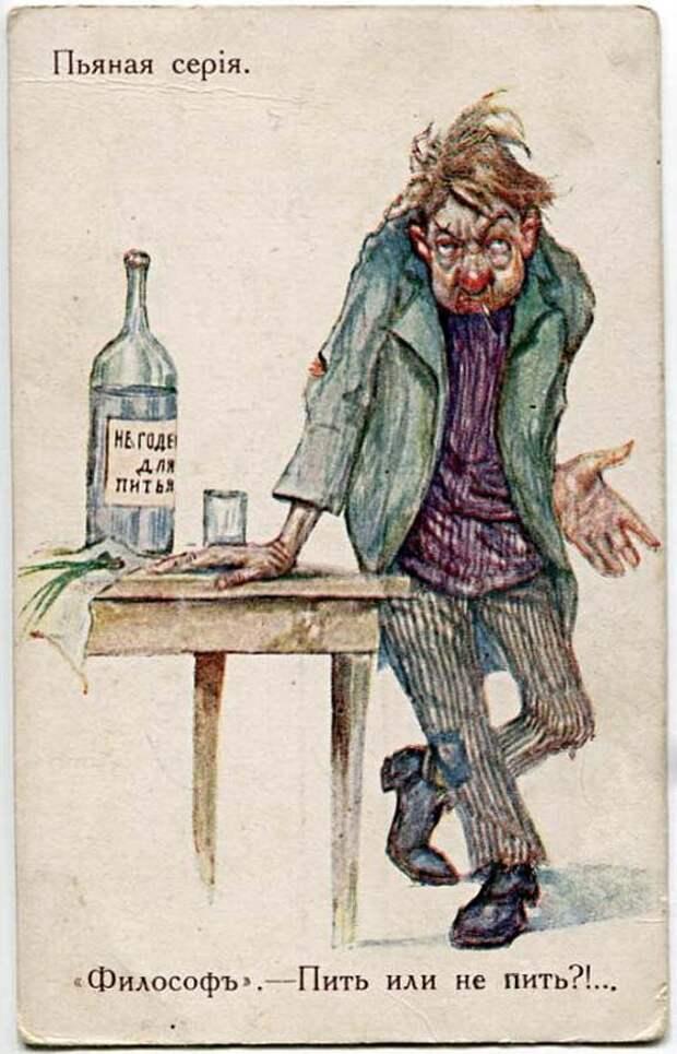 Пьяная серия Владимира Кадулина
