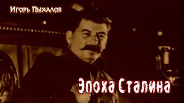 """""""Репрессированный Есенин"""""""
