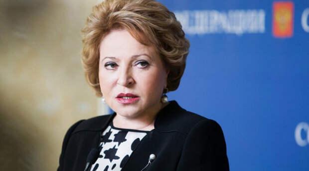 Матвиенко: в Совете Федерации не осталось сенаторов с сомнительным прошлым