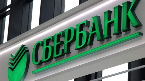 Сбербанк добивается упрощения системы выдачи ESG-кредитов