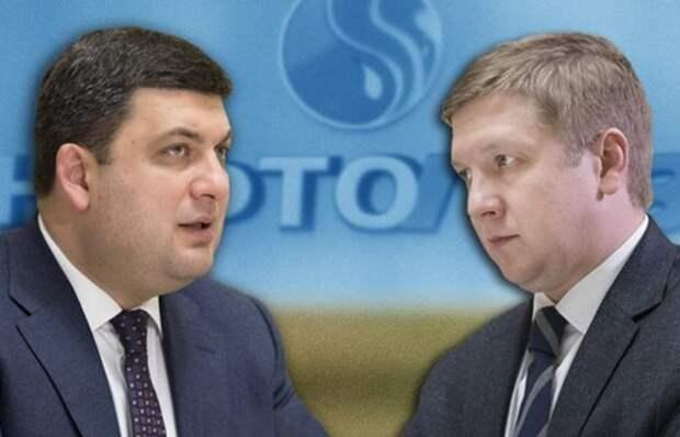 Премьер Украины  потребовал у «Нафтогаза» вернуть украденные 46 млн долларов