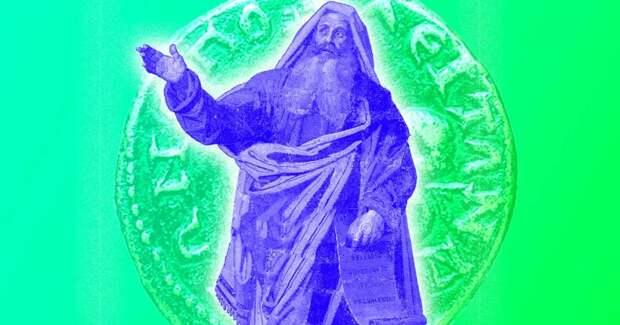 4 факта о древнеримском лжепророке, который обманул Марка Аврелия