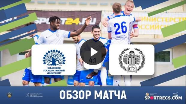 Классика НСФЛ - победа за кубанцами  | КубГУ (Краснодар) 4-1 СГУ (Саратов) | Обзор матча | 18.05.21