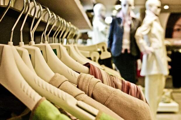 Шоппинг, Одежда, Атласное, Ткань, Рубашка, Дорогой