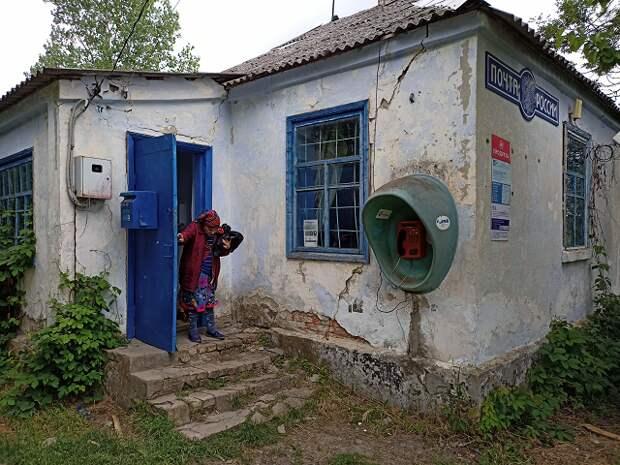 Почта.png
