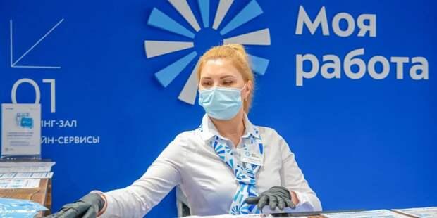Жителям Москвы предлагают 340 тысяч вакансий
