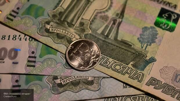 Названа реальная причина снижения курса рубля