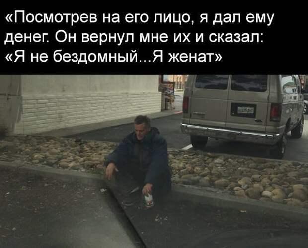 1477480420_fotoprikoly-dlya-zhenatyh-1