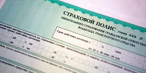 Россияне смогут покупать полисы ОСАГО на маркетплейсах