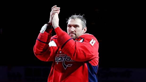 Овечкину подарили лучшего снайпера «Детройта», а Куликов едет к Макдэвиду. Как прошел дедлайн в НХЛ