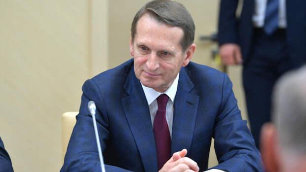 Глава СВР Нарышкин предупредил об очередных провокациях ЕС против России