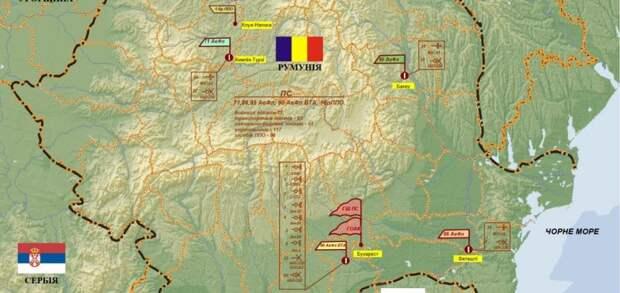 Организационно-штатная структура ВС Румынии