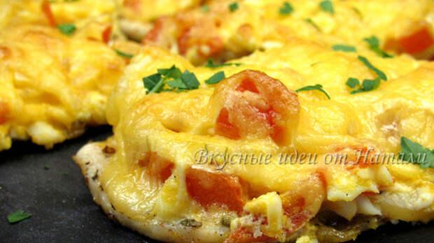 Фото к рецепту: Рецепт вкусного ужина с 1 куриным филе